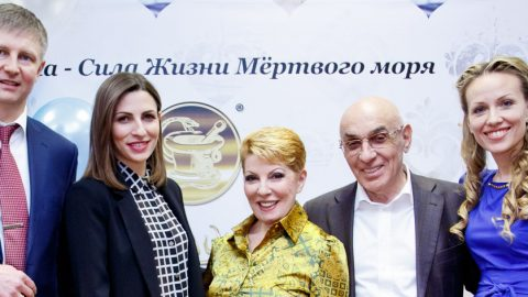 Презентация и торжественное открытие нового офиса компании в Екатеринбурге.