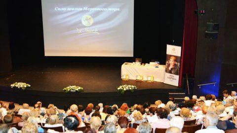 Семинар-тренинг Доктор Нонны «Путь к здоровью» в Израиле.