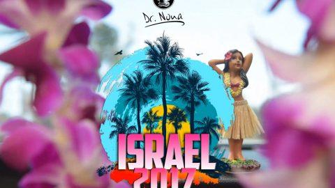 Программа ежегодного отдыха партнеров компании в Израиле – 2017