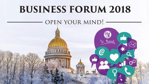 """Бизнес Форум 2018"""