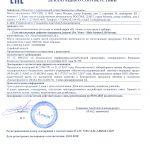 Гало интенсивная лифтинг-сыворотка (серум)