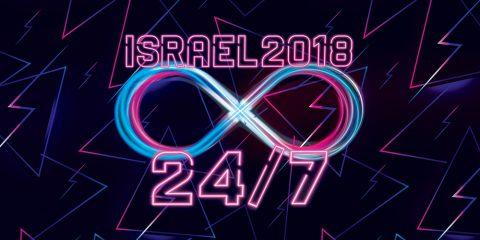 Ежегодное мероприятие – ISRAEL 2018 программа отдыха