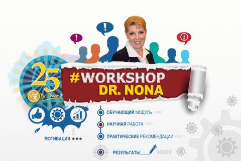 Workshop#1