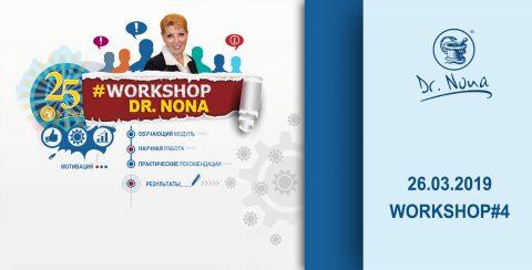 Workshop#4