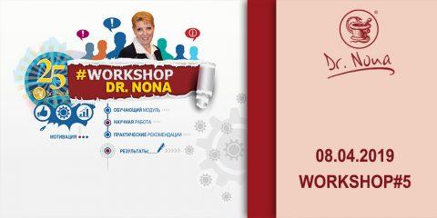 Workshop#5