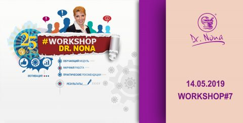 Workshop#7
