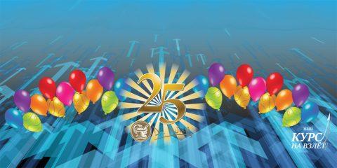 Междунардный день Открытых Дверей в представительствах компании.