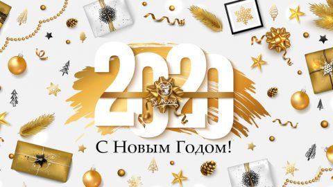 Поздравление с Новым годом от руководства компании Dr. Nona