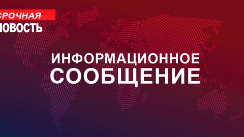 """Информационное сообщение для выполнивших промоушен """"Отдых-2020"""""""